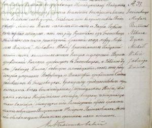 1888 Michal Witon Jadwiga Duma