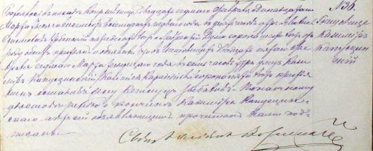 1881 Kaszimierz Kapuscinski death