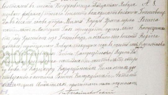 1888 Regina Kapuscinska death